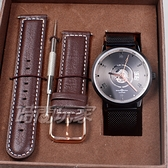 Max Max 日本原裝自動上鍊機芯 鏤空 機械錶 男錶 日期顯示窗 米蘭帶 精裝限定盒 贈皮帶 MAS7021-1