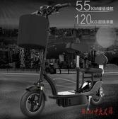 迷你電動車折疊小海豚成人女性小型代步電瓶車滑板車踏板車LXY3500【Rose中大尺碼】