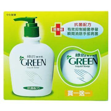 GREEN 綠的潔手乳 ※買一送一組合※【躍獅】