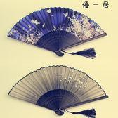 扇子折扇中國風古風女日式復古
