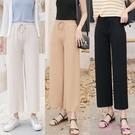 寬管褲 春夏冰絲針織高腰闊腿褲女九分寬鬆直筒褲垂感休閒褲