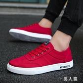 帆布鞋新款秋季男潮流百搭帆布休閒鞋小白布鞋板鞋 zm9617『男人範』