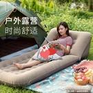 氣墊床 充氣床墊雙人家用單人可調節摺疊床墊戶外午休床 1995生活雜貨NMS