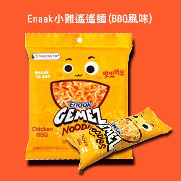 韓國 Enaak小雞搖搖麵 BBQ風味隨手包1袋 (20gx3包) 點心麵 BBQ 小雞麵 現貨
