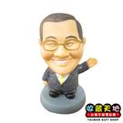 【收藏天地】台灣紀念品系列*蕭萬長 Q版卡通公仔擺飾  ∕  擺飾 卡通 可愛