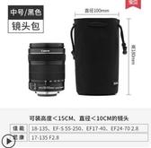 單眼相機包鏡頭袋收納包攝影包簡約