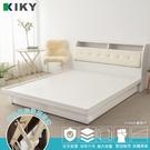 【KIKY】安心亞斯蘭六分板氣壓式掀床6尺(胡桃/白橡/純白),有安全裝置更安心~ 人氣賣家商品~P2