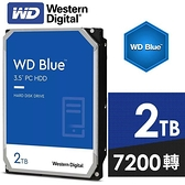 【南紡購物中心】WD【藍標】2TB 3.5吋 桌上型硬碟(WD20EZBX)