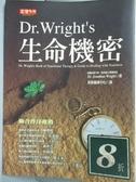 【書寶二手書T8/養生_IBG】Dr. Wright s 生命機密_瑞特醫生