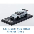 Liberty Walk 1/64 模型車 NISSAN 裕隆 GT-R R35 Type 2 IP640007GTR 火箭灰