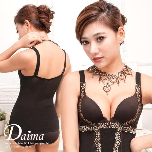 黛瑪Daima 馬甲蠶絲上衣。前釦 (D~E)420D專利爆乳性感馬甲嫩白、舒爽塑身衣(咖啡)