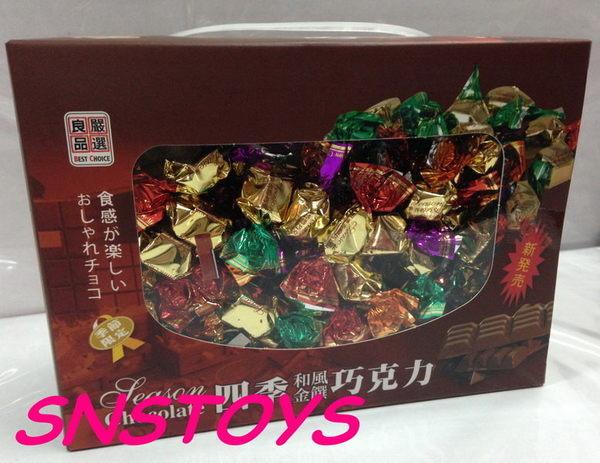 sns 古早味 四季巧克力 四季 巧克力 620公克 另有 黑色金礦巧克力