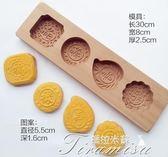 木質月餅模具糕點印模水晶糕餅印糍粑艾葉草粑印模南瓜餅模具  提拉米蘇
