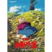 【宮崎駿卡通動畫】霍爾的移動城堡DVD