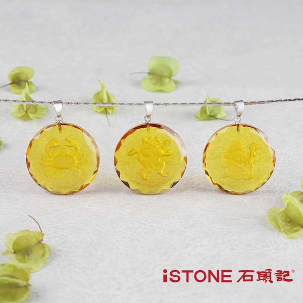 黃水晶12星座項鍊-星光璀璨-石頭記