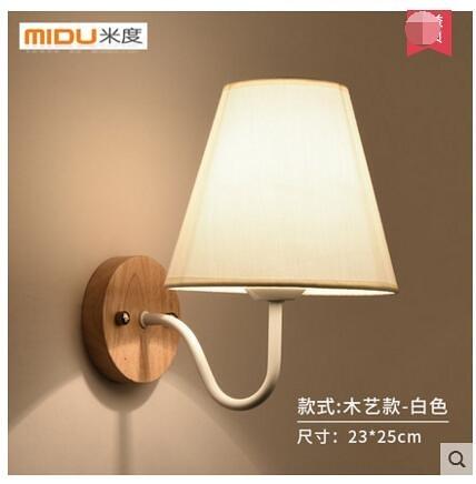 北歐壁燈現代簡約創意客廳燈具臥室床頭燈陽台過道布藝牆壁燈(木藝款-白色)