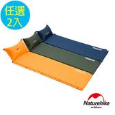 Naturehike 自動充氣 帶枕式單人睡墊 2入組深藍+橙色