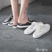 社會半托鞋半拖鞋包頭懶人鞋托跟鞋百搭鞋拖網紅拖鞋女夏時尚外穿 港仔會社