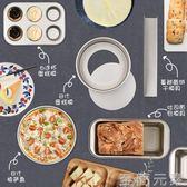蛋糕模具套餐 烘焙工具套裝烤箱家用西點餅干披薩新手烘培WD 至簡元素