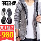 Free Shop【QTJMY06】買一送二(圍巾+上衣) 麻花色系上下拉鍊內裏刷毛保暖連帽針織罩衫外套(四色)