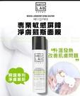 【2wenty6ix】韓國Medi Lab Derma 專業敏感屏障 淨膚慕斯面膜 150ml