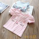 2019夏季新款女童可愛貓咪條紋打底衫兒童寶寶百搭短袖T恤上衣