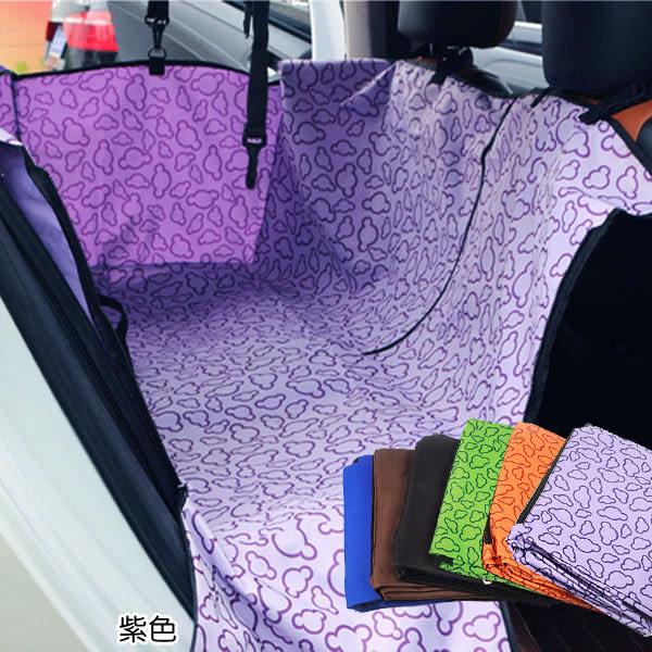 車用寵物墊 雙層寵物車墊.動物防護套.車床.犬用後座墊.防護墊.狗貓☆米荻創意精品館