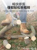 剪刀粗枝剪大力剪修枝剪家用大剪刀園林強力園藝工具 YXS瑪麗蓮安