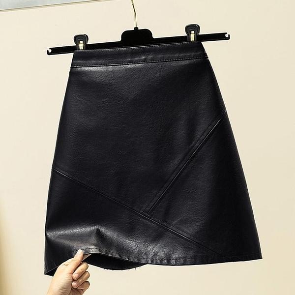 秋季2020新款韓版高腰顯瘦chic黑色PU小皮裙大碼胖mm超火半身裙女 大尺碼女裝