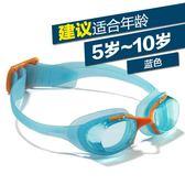 泳鏡游泳眼鏡泳鏡高清防霧防水裝備青少年男童女童店長推薦好康八折