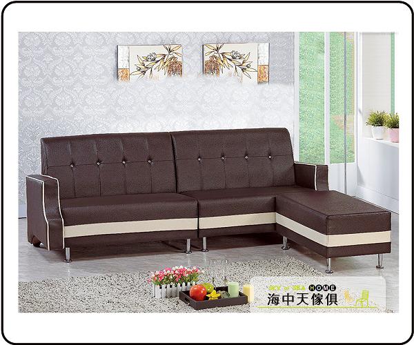 {{ 海中天休閒傢俱廣場 }} G-37 摩登時尚 沙發系列 301-10 668型L型沙發(整組)
