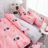 簡約床上用品四件套純棉1.8米雙人被套全棉1.5m床單人三件套