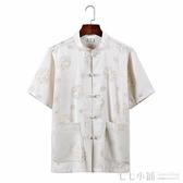 棉麻T恤~唐裝男短袖夏裝中式漢服中老年亞麻襯衫男爺爺裝棉麻寬鬆晨練上衣