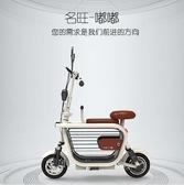 48V親子電動車迷你折疊電動自行車小型遛狗電瓶車寵物車