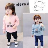 女童冬裝上衣新款韓版女寶寶打底衫加絨保暖1-3歲嬰幼兒卡通衛衣 CY潮流站
