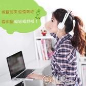 CT-555頭戴式游戲耳機臺式電腦耳麥帶麥話筒重低音 電購3C