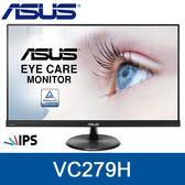 【免運費】ASUS 華碩 VC279H 27型 IPS 螢幕 廣視角 內建喇叭 低藍光 不閃屏 三年保固