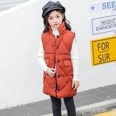 兒童韓版馬甲中長款秋冬季加厚男女童羽絨棉立領寶寶背心『小宅妮時尚』