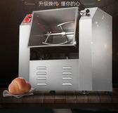 揉麵機 商用揉面機不銹鋼全自動50斤15公斤25公斤攪拌打面機 第六空間 MKS