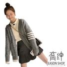 EASON SHOP(GW3717)韓版撞色拼接粗麻花短版雙口袋長版開衫毛衣針織外套罩衫女上衣服落肩寬鬆閨蜜裝
