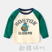 寶寶打底衫秋季兒童純棉上衣3小童秋裝衣服卡通童裝男童長袖t恤秋 歐韓時代