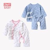 兒童睡衣 嬰兒衣服純棉春秋6內衣套裝初生寶寶秋衣秋褲 莎瓦迪卡