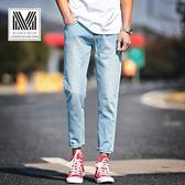 牛仔褲 夏季薄款男士九分牛仔褲淺色修身小腳破洞褲男褲子韓版潮流9分褲 芭蕾朵朵