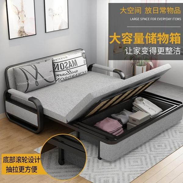 沙發床可摺疊兩用客廳多功能雙人小戶型伸縮床網紅單人坐臥經濟型 {免運}