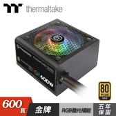 【Thermaltake 曜越】GX1 RGB 600W 金牌電源供應器
