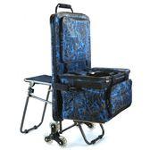 畫架包 炫彩藍拉杆多功能畫袋車畫椅畫板包畫包車大容量折疊美術寫生車 曼慕衣櫃 JD