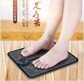 台灣現貨 EMS美腿器 足底腿部按摩器USB充電式海綿墊 交換禮物