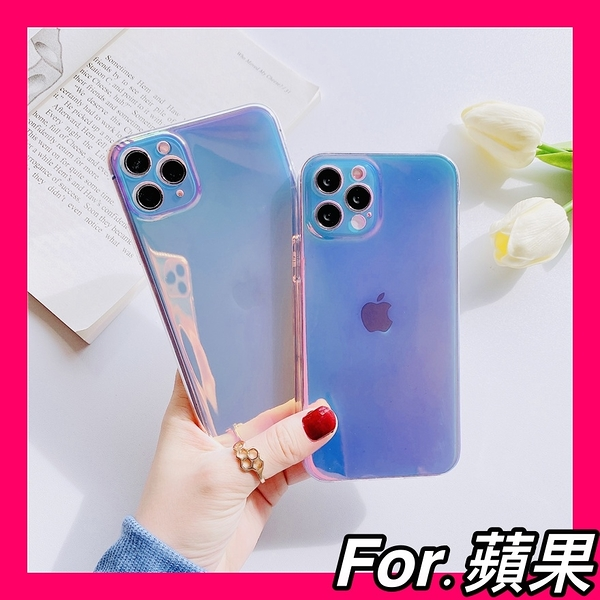 iPhone12 11 Pro XR Xs Max 7 8 plus SE2 冷淡風 純色透明光面 紫色炫彩 全包矽膠軟殼 手機殼 手機套