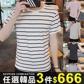 任選3件666短袖T恤韓版簡約風條紋短袖T恤休閒上衣【08B-B1255】