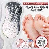 韓國 ROYAL SKIN 去腳皮角質棒 去腳皮棒 磨腳皮棒 磨腳器 足部保養 腳皮 腳跟